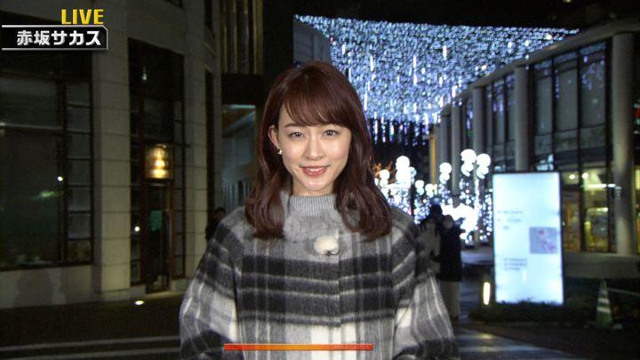 2019年12月28日新井恵理那の画像02枚目