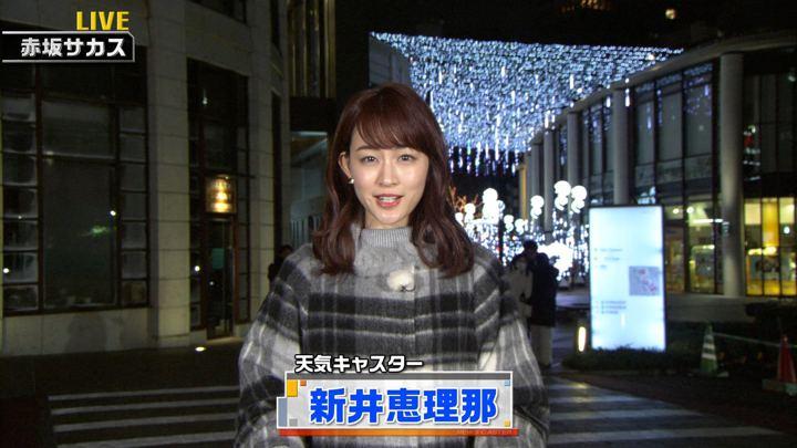 2019年12月28日新井恵理那の画像03枚目