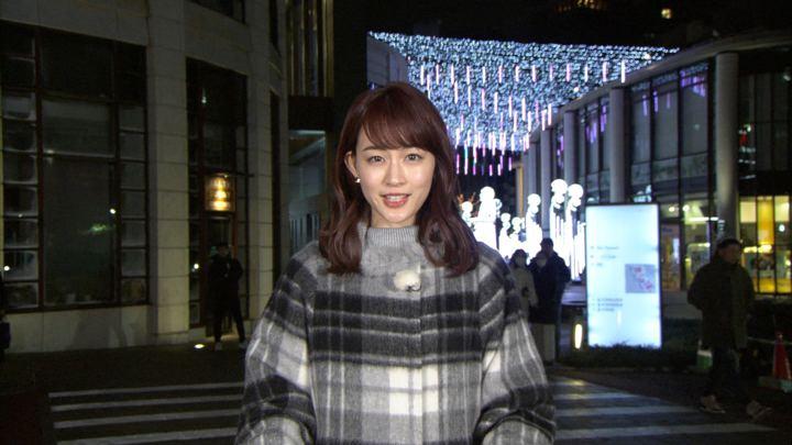 2019年12月28日新井恵理那の画像04枚目