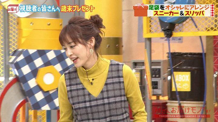 2019年12月29日新井恵理那の画像12枚目