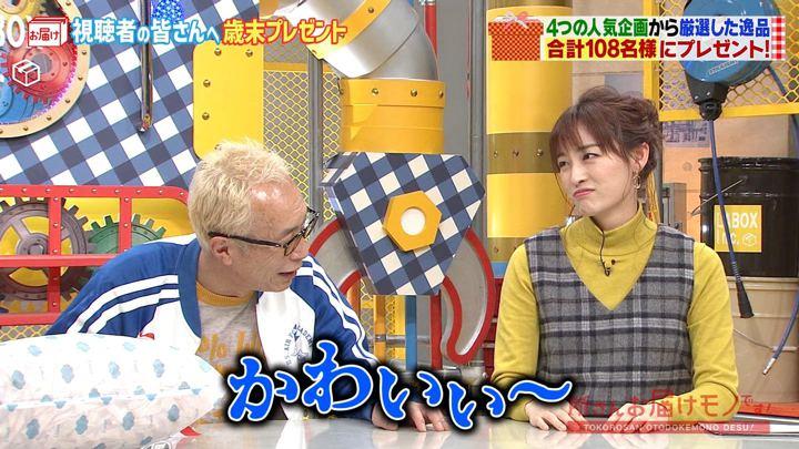 2019年12月29日新井恵理那の画像23枚目
