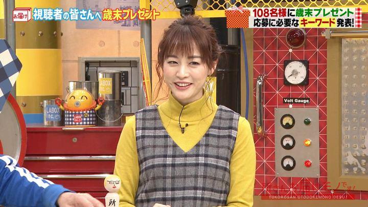 2019年12月29日新井恵理那の画像37枚目