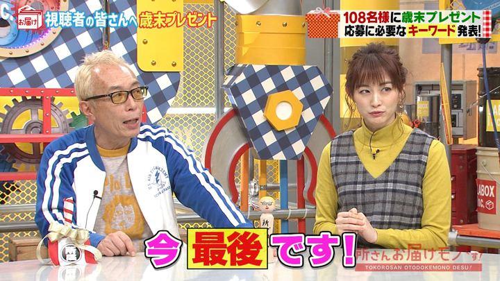 2019年12月29日新井恵理那の画像40枚目