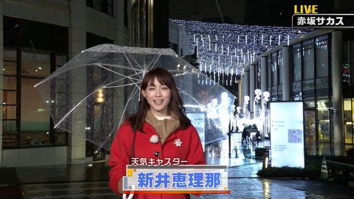 2020年01月04日新井恵理那の画像02枚目