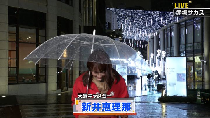 2020年01月04日新井恵理那の画像03枚目