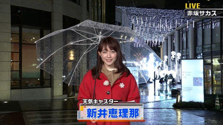 2020年01月04日新井恵理那の画像04枚目