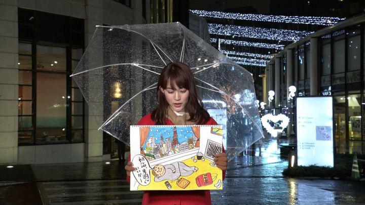 2020年01月04日新井恵理那の画像08枚目