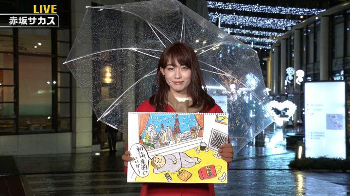 2020年01月04日新井恵理那の画像09枚目