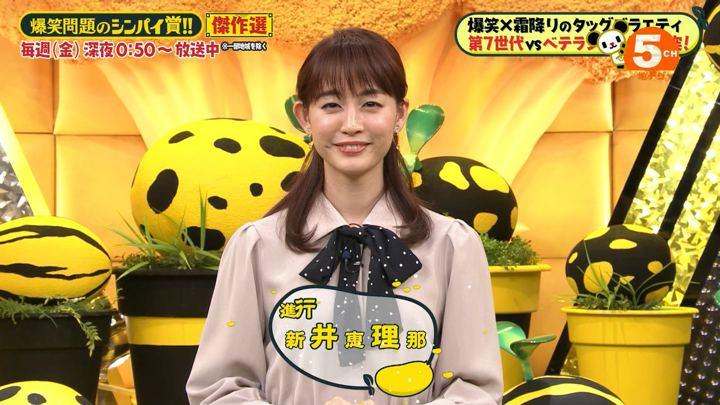 2020年01月04日新井恵理那の画像13枚目