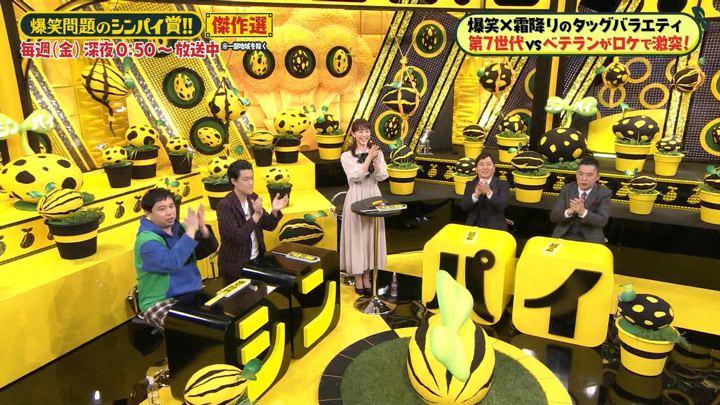 2020年01月04日新井恵理那の画像15枚目