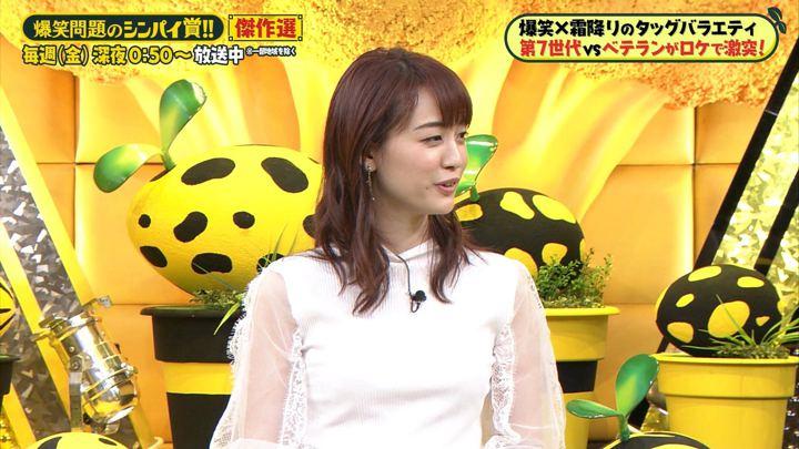 2020年01月04日新井恵理那の画像17枚目