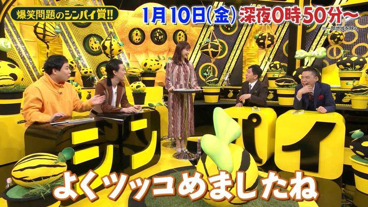 2020年01月04日新井恵理那の画像19枚目