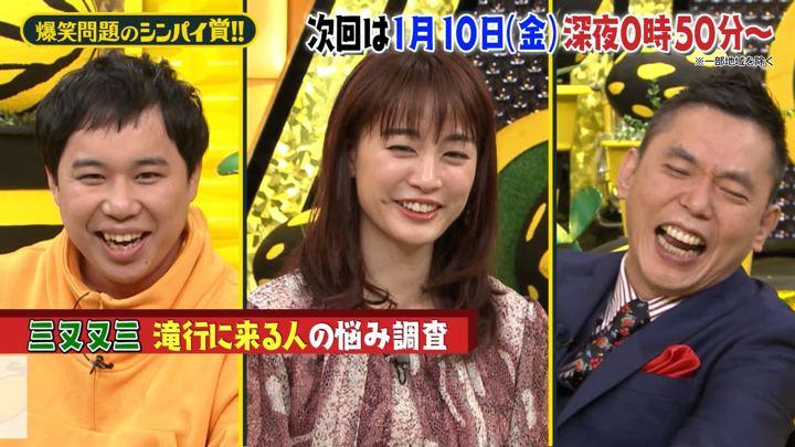 2020年01月04日新井恵理那の画像23枚目