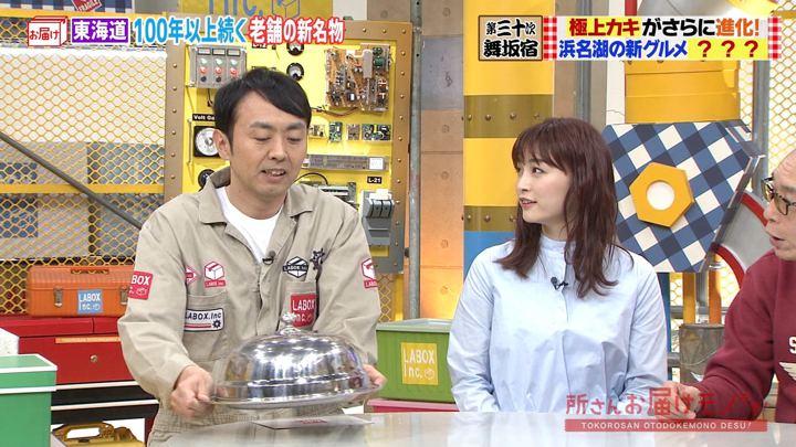 2020年01月05日新井恵理那の画像03枚目