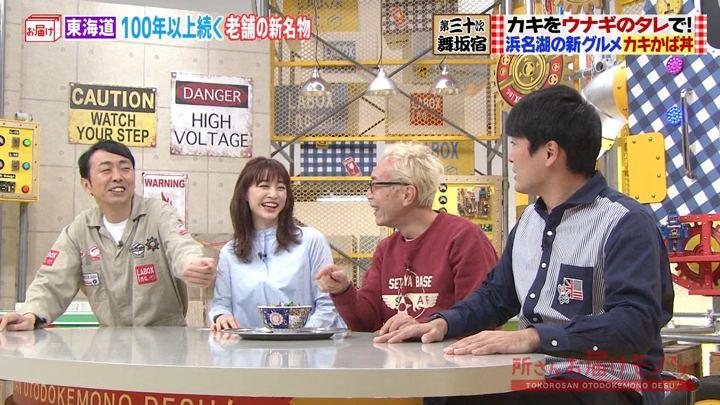 2020年01月05日新井恵理那の画像04枚目