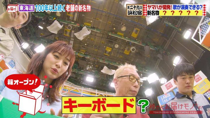 2020年01月05日新井恵理那の画像07枚目