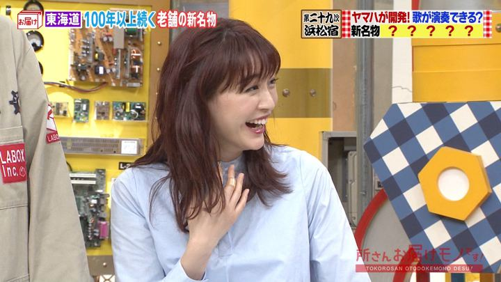 2020年01月05日新井恵理那の画像08枚目