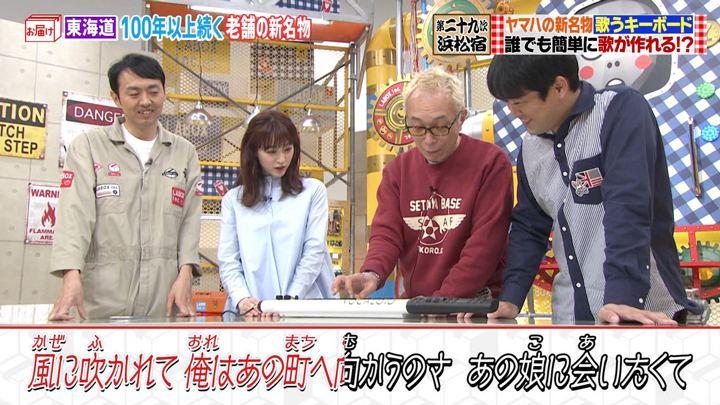 2020年01月05日新井恵理那の画像10枚目