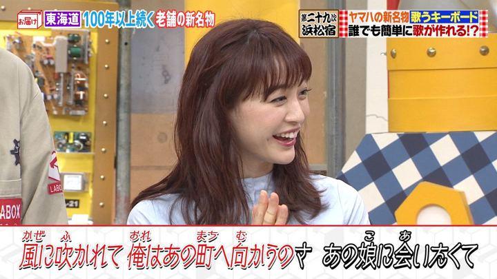 2020年01月05日新井恵理那の画像11枚目