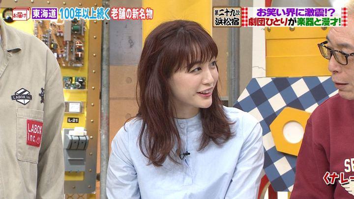 2020年01月05日新井恵理那の画像12枚目