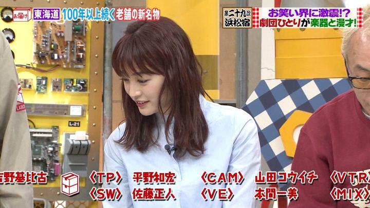 2020年01月05日新井恵理那の画像13枚目