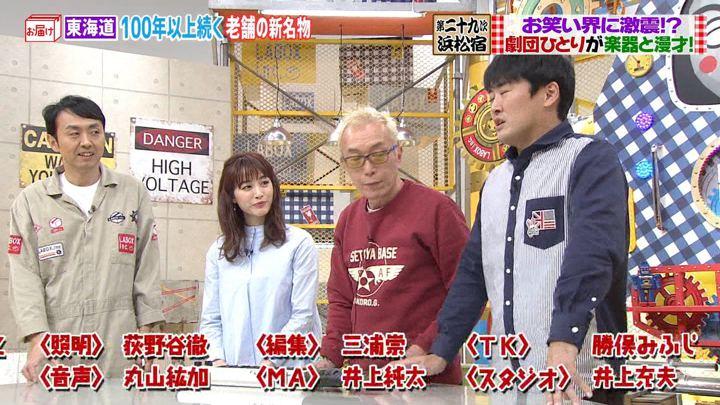 2020年01月05日新井恵理那の画像14枚目