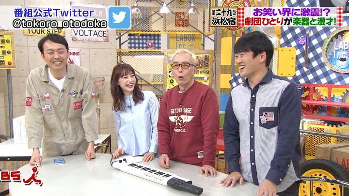 2020年01月05日新井恵理那の画像15枚目
