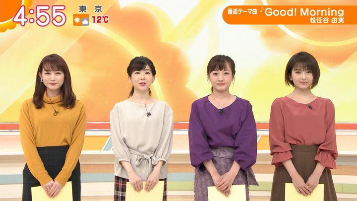 2020年01月06日新井恵理那の画像01枚目