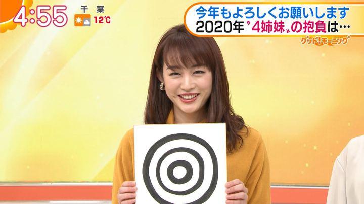 2020年01月06日新井恵理那の画像02枚目