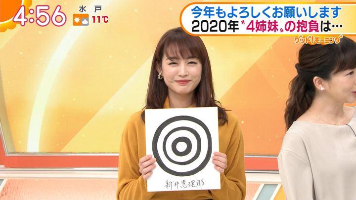 2020年01月06日新井恵理那の画像03枚目