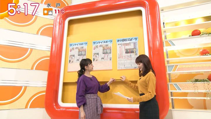 2020年01月06日新井恵理那の画像04枚目