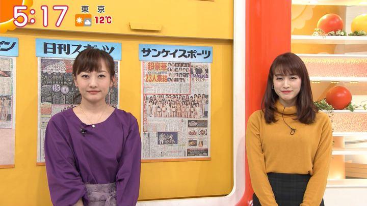 2020年01月06日新井恵理那の画像05枚目