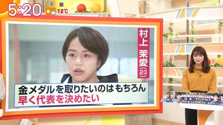 2020年01月06日新井恵理那の画像07枚目