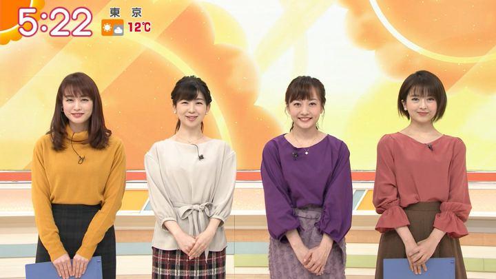 2020年01月06日新井恵理那の画像08枚目