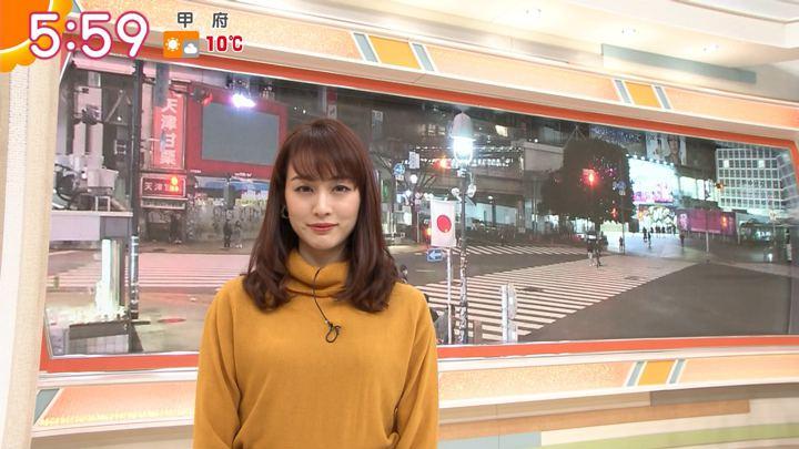 2020年01月06日新井恵理那の画像10枚目