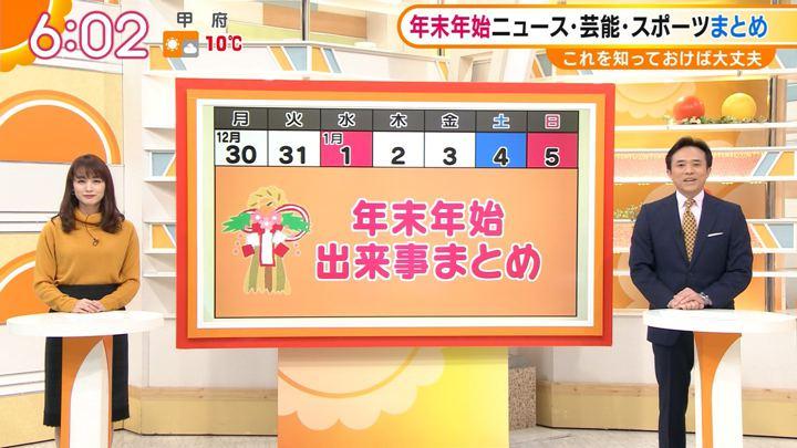 2020年01月06日新井恵理那の画像12枚目