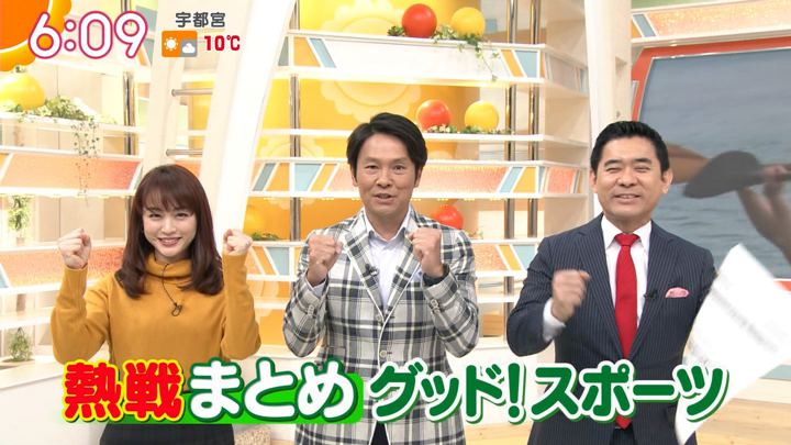 2020年01月06日新井恵理那の画像13枚目