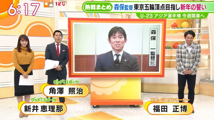 2020年01月06日新井恵理那の画像14枚目