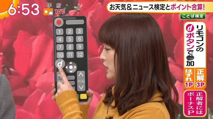 2020年01月06日新井恵理那の画像16枚目
