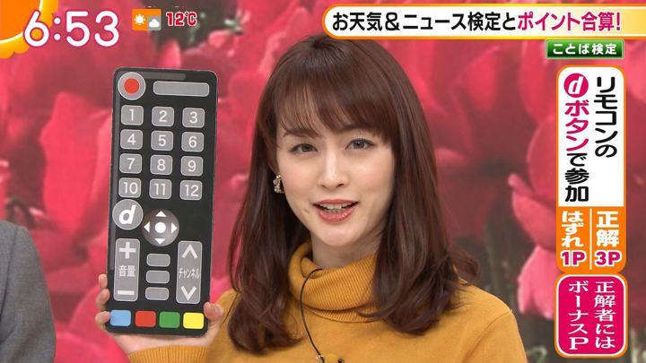 2020年01月06日新井恵理那の画像17枚目