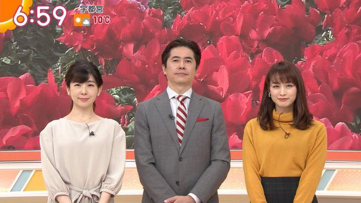 2020年01月06日新井恵理那の画像18枚目