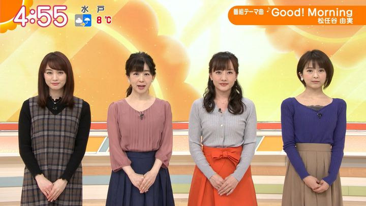 2020年01月07日新井恵理那の画像02枚目