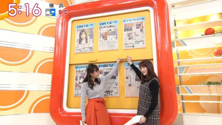 2020年01月07日新井恵理那の画像04枚目