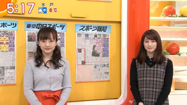 2020年01月07日新井恵理那の画像05枚目