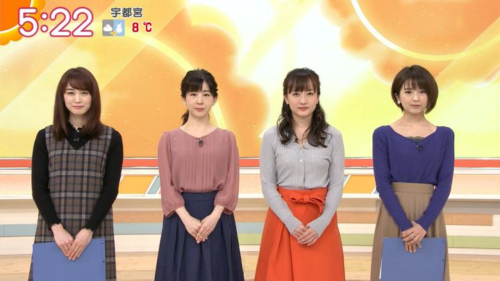 2020年01月07日新井恵理那の画像08枚目