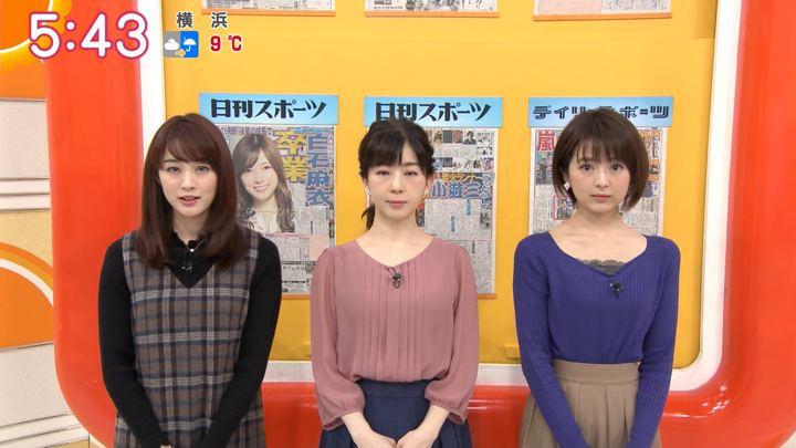 2020年01月07日新井恵理那の画像09枚目