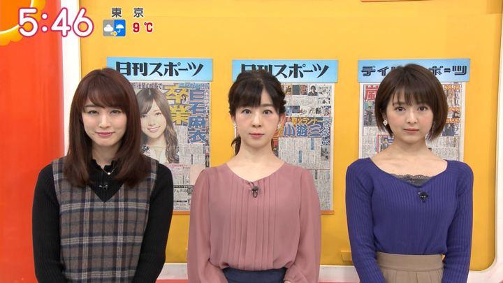 2020年01月07日新井恵理那の画像10枚目