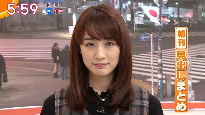 2020年01月07日新井恵理那の画像12枚目
