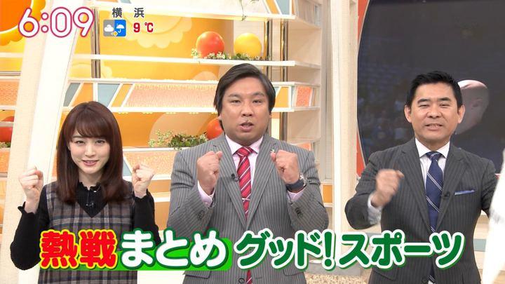 2020年01月07日新井恵理那の画像13枚目