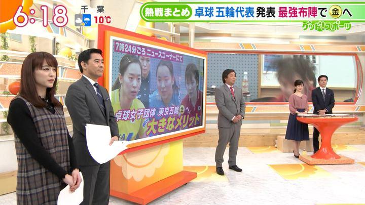 2020年01月07日新井恵理那の画像14枚目